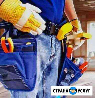 Мастер на дом на час(универсал) Иркутск