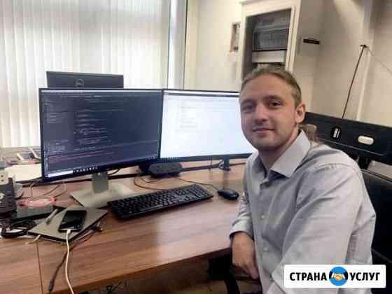 Компьютерный Мастер - Компьютерная Помощь Астрахань