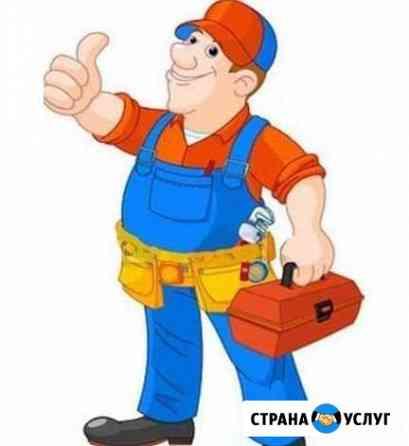 Муж на час помощь по дому Иркутск