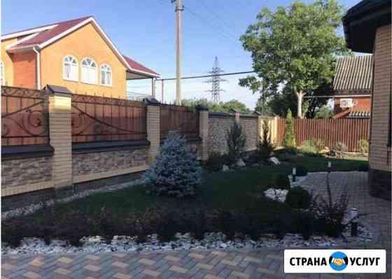 Земляные работы,разнорабочие, садовник Астрахань
