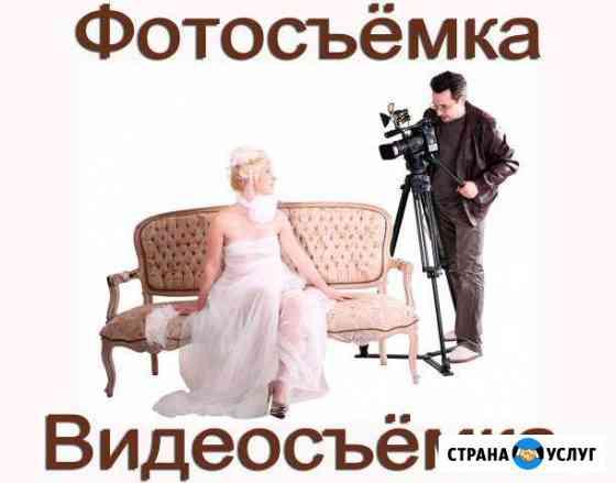 Видеосъёмка. Фотосъёмка. Профессионально Омск