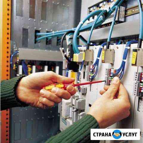 Электрик Омск
