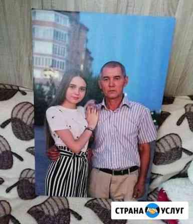 Фото на холсте Астрахань