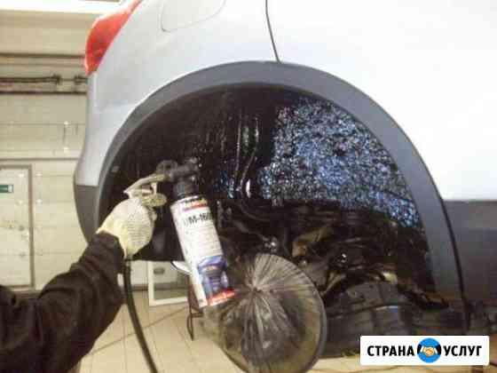 Антикорозийная обработка авто Алексеевка Белгородской области