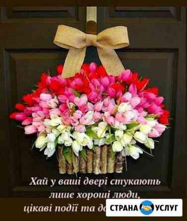 Няня Омск