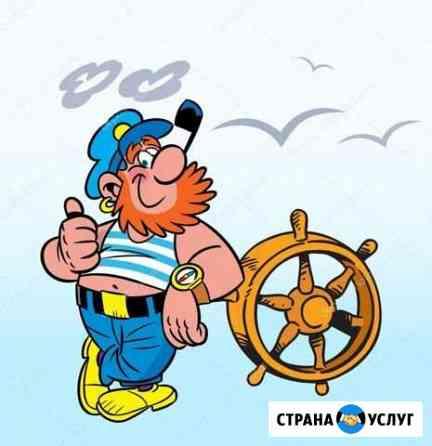 Прогулка на катере Иркутск
