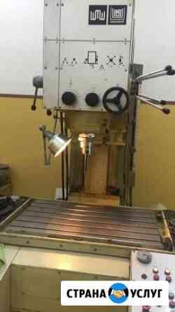 Ремонт металлорежущего оборудования Астрахань