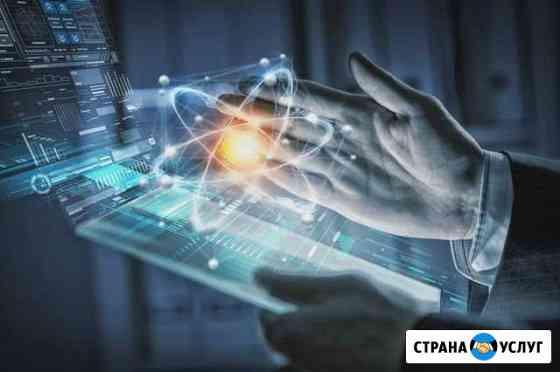 Комплексные IT услуги Иркутск