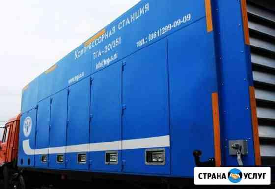 Аренда компрессора передвижного - азот, воздух Астрахань