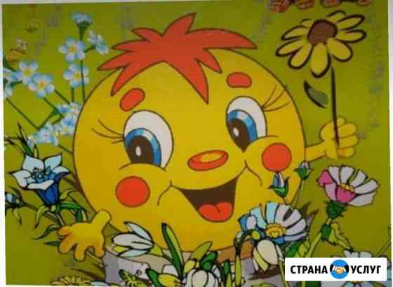 Помощь в реализации материнского капитала Астрахань
