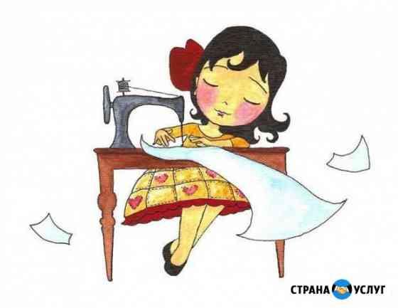 Ремонт одежды Омск