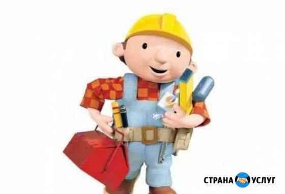 Услуги мастера Иркутск