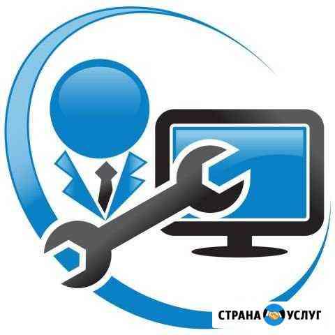Компьютерная помощь Иркутск