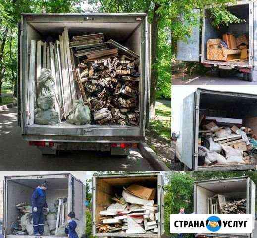 Вывоз мусора Демонтаж Астрахань