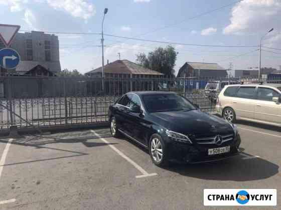 Автомобиль для торжества Омск