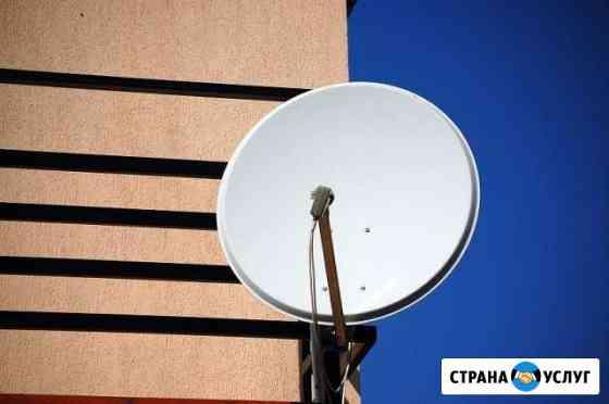 Установка спутниковых Антенн Иркутск