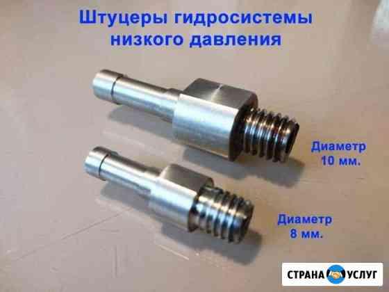 Мелкие и очень мелкие токарные работы Астрахань