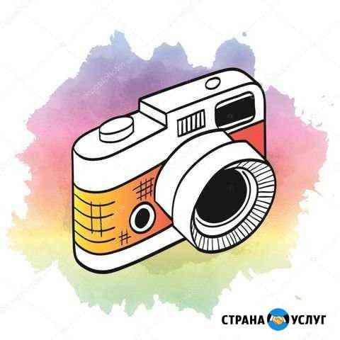Создание клипартов из ваших фото Иркутск