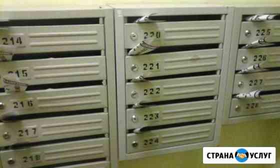 Раскидка по почтовым ящикам домов. Расклейка Омск