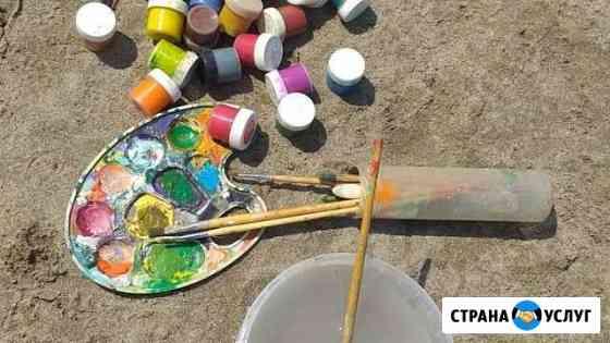 Рисование на природе Пленэр Иркутск