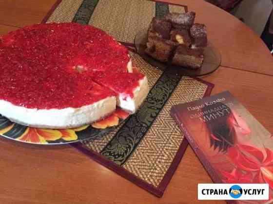 Выпечка чизкейков Иркутск