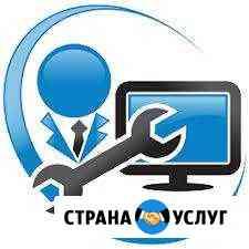 Компьютерный мастер Омск