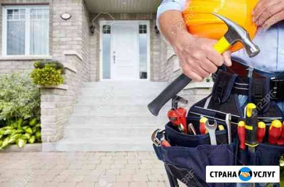 Муж на час Астрахань