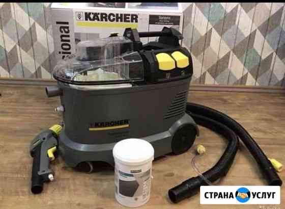 Аренда моющего пылесоса Karcher Омск