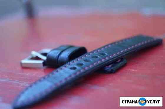 Ремень для часов Кожа Омск