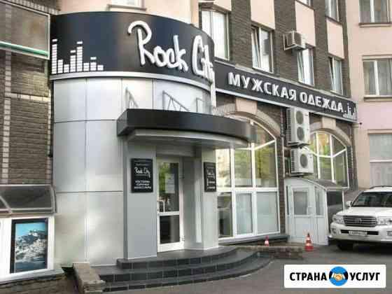 Изготовление наружной рекламы Омск