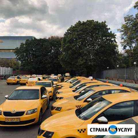 Аренда авто для такси Одинцово