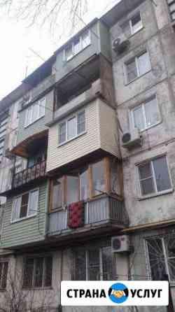 Отделка балконов лоджий Астрахань