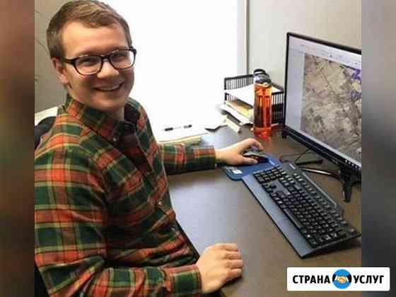 Компьютерный Мастер. Установка Windows Ios Иркутск