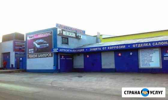 Антикоррозийная обработка защита от коррозии Белгород
