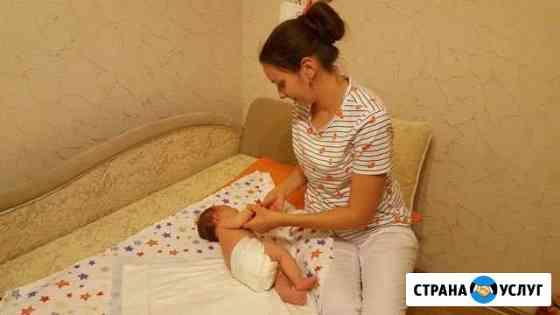 Массажист детский (выезд на дом) Одинцово