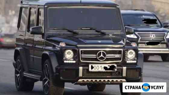 Авто на свадьбу Омск