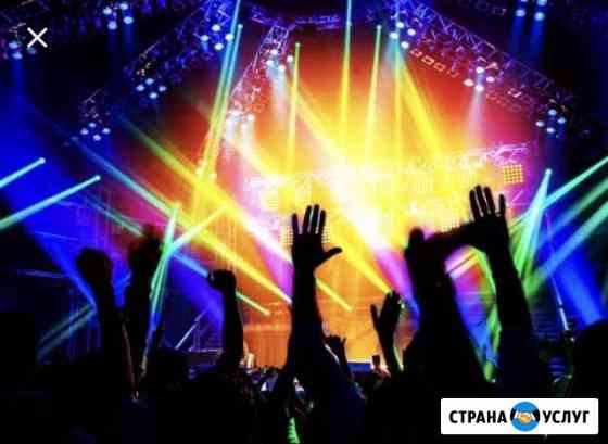 Светомузыку EuroDj на ваш праздник продаю и в арен Иркутск