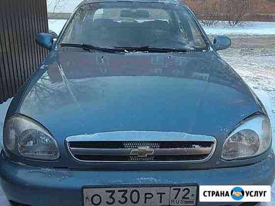 Аренда авто под выкуп Омск