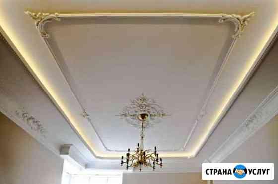 Натяжные потолки, слив воды, ремонт потолков Астрахань