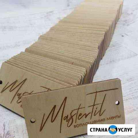 Изготовление рекламы Омск