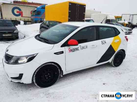 Аренда KIA Datsun Гранта Омск