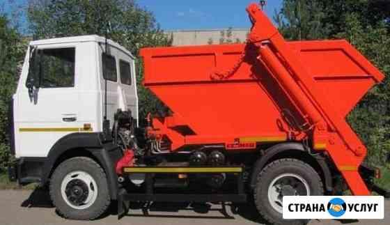 Вывоз мусора, грузчики, демонтаж сооружений Одинцово