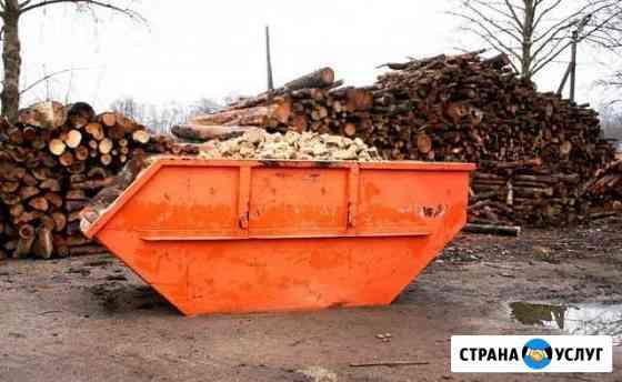 Вывоз мусора, есть грузчики г. Одинцово Одинцово