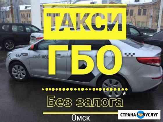 Аренда авто для такси брендированные Омск