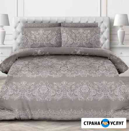 Постельное белье (готовые комплекты и на заказ) Омск