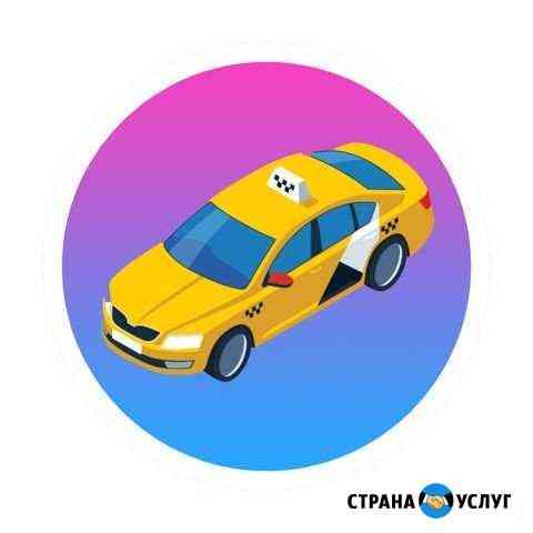 Приоритет Яндекс. Uber. Такси Омск