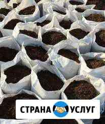 Перегной песок земля Перегной в мешках Омск