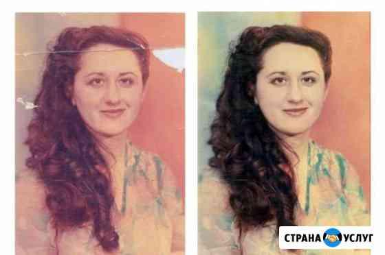 Реставрация старых фотографий, коррекция фото и др Омск
