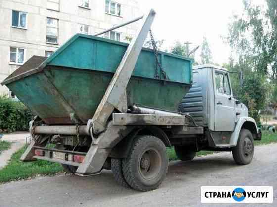 Вывоз мусора 8 м3 Одинцово