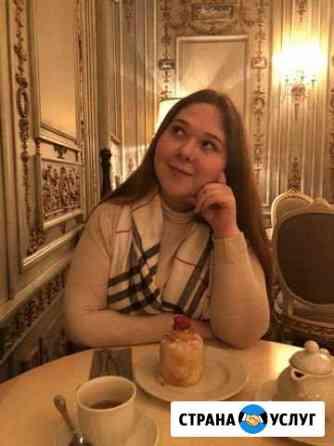Репетитор по английскому, занятия по скайп Одинцово